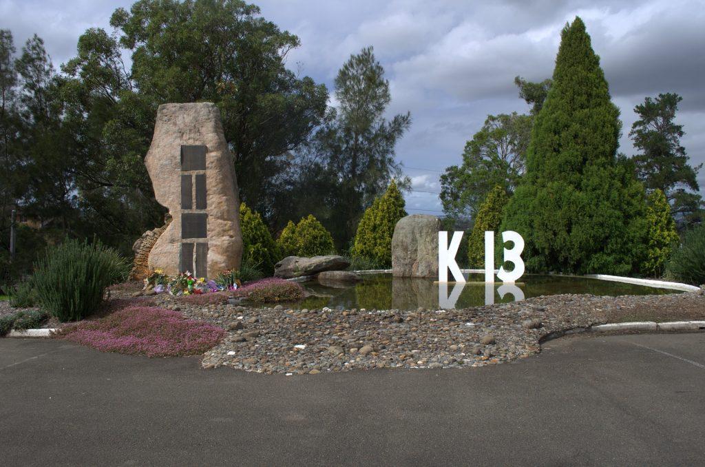 k13-submarine-memorial-park-332246_1920-1024x678